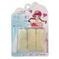 Yizhilian 480 times Thin Invisible Waterproof Double Eyelid Stickers Eyes Tape