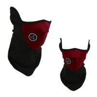 Outdoor Cycling Mask Winter Protection Cold Proof Air Permeable Half Face Mask Red
