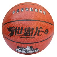 Middle School Standard PU Basketball Size 5 Brown