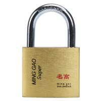 63mm Wide Iron Padlock Security Lock