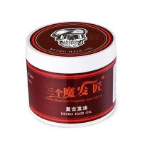 Retro Hair Oil Strong Restoring Pomade Long Lasting Hair Cream Keep Hair Style