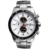 0980 Men Business Watch All Steel Quartz Watch With Calendar 50m Waterproof White
